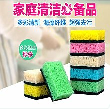 Dishwashing Sponge Sponge Magic Sponge Eraser