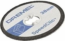 DREMEL Multi Tool Accessories SC476 EZ SpeedClic