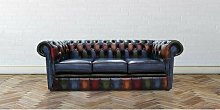 DuBois Antique Genuine Leather 3 Seater