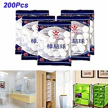 DUOCACL Moth Protection- 200PCS Anti-Insect Balls,
