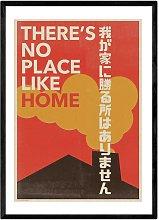 EEP Designers Nursery Japanese Typo Framed Print -