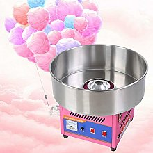 Electric Commercial Cotton Candy Machine Sugar