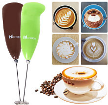 Electric Milk Frother Automatic Milk Foam Maker