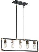 Elstead Imahn - 5 Light Ceiling Chandelier Pendant