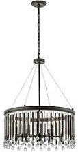 Elstead Piper - 6 Light Round Ceiling Chandelier