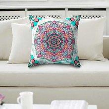 Emoshayoga Square Throw Pillowcase Comfortable