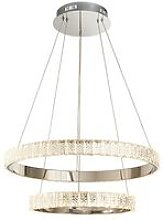 Endon Lighting Celeste - Integrated LED Pendant