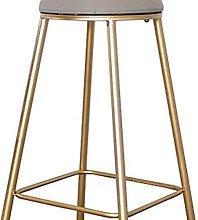 Eortzxk Simple Barstools, Bar stool Dinner Chairs