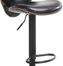 Eortzxk Simple Barstools, Bar stool Leather Dark