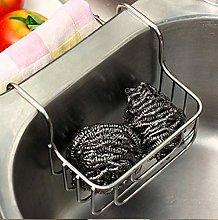 ETJar Double Sink Hanging Basket Sponge Home