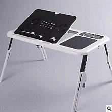 ETJar Foldable Laptop Desk Adjustable USB Laptop