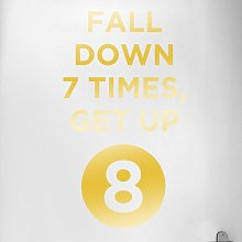 Fall Down 7 Times Get up 8 Door Room Wall Sticker