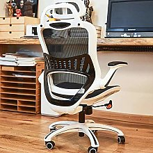 FANLIU Office Chair PU Leather Desk Gaming Chair,