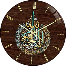 Fenteer Muslim Wall Clock Decor, Sweep Mute