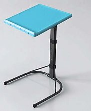 FHT Mobile Lap Table Laptop Desks Portable Folding