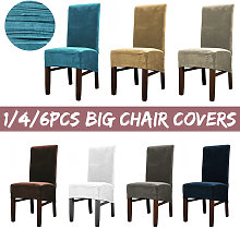 Fluff Thicken Stretch Dining Chair Cover Elastic Seat Slipcover Protector Plush Cover Cushion(coffee,1X)