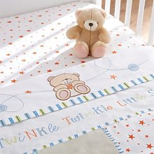 Forever Friends Little Star Printed 2 Pack Baby