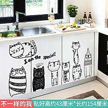 Fridge Magnet Cabinet Sticker Decoration