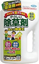 Fumakiller Insect Repellent Herbicide King 2L x 4