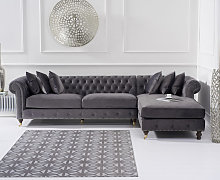 Fusion Grey Velvet Right Facing Chesterfield