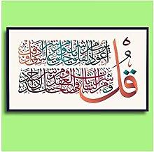 FUXUERUI Islamic Calligraphy Canvas Wall Art Print