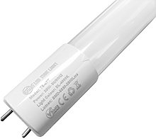 G.W.S® Pack of 5, IP44 Standard 2 Pin 4Ft 120cm
