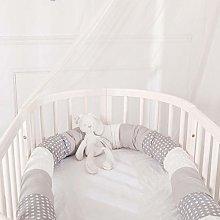 gaeruite Baby Crib Cushion, 2.5M Baby Bed Crib Cot