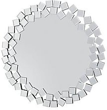 Gallery Roxy Silver Wall Mirror
