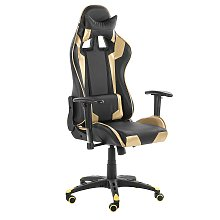 Gaming Chair Black and Gold KNIGHT