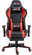 Gaming Chair Red Ergonomic Home Office Desk Chairs