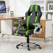 Gaming Chair Symple Stuff Colour (Upholstery):