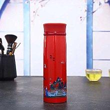 GANNER Stainless Steel Vacuum Mug Hipster Gift Cup