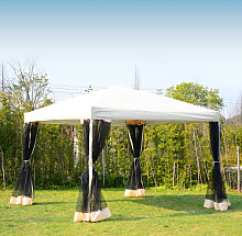 Garden Gazebo Pop-Up Party Tent Canopy Marquee