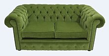 Gasper 2 Seater Chesterfield Sofa Ophelia & Co.