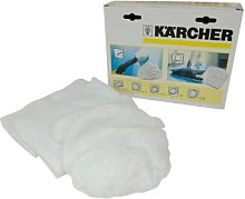 Genuine Karcher Steam Cleaner Cloth Pack 69600190