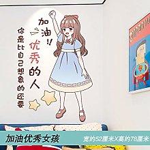 Girl Room Door Stickers Decorative self-Adhesive