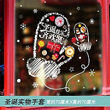 Glass Stickers Christmas Decoration Stickers