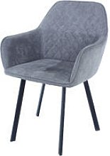 grey fabric upholstered armchairs with black metal