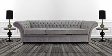 Grey silver fabric Chesterfield sofa |