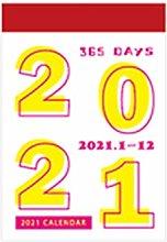 GYMNASTIKA 2021 Small Desk Calendar - 365 Days