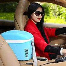 Gymqian Car Refrigerator-7.5L Silent Mini Fridge