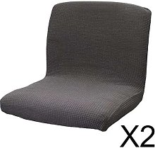 H HILABEE 2 Chair Slipcover Stretch Washable