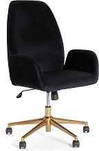Habitat Clarice Velvet Office Chair - Black