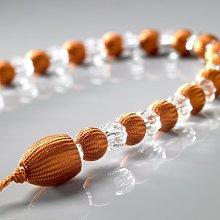 Hallways Earle Orange Crystal Beaded Rope Curtain