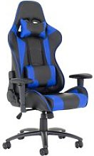 Hamilton Executive Bonded Leather Racing Chair,