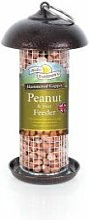 Hammertone Copper Mini Peanut Feed 20cm - 11825 -