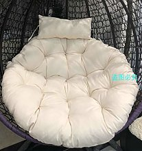 Hanging Chair Cushion Without Stand, Patio Garden