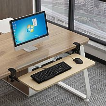 HBJSkcn Keyboard Drawer Under The Desk, With A