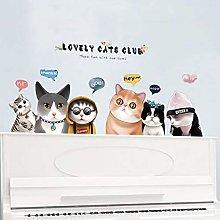 HGFJG Cute Cat Wall Stickers for Kids Room Bedroom