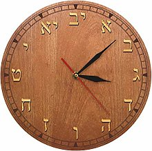 HIDFQY Hebrew digital wooden wall clock Israel